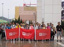 国家摄影第16届中国国际啤酒节外拍活动